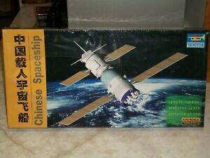 Trumpeter 1/72 Scale Chinese Spaceship - Factory Sealed