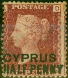 Cyprus 1881 1/2d on 1d Red SG7 Pl 217 Fine Mtd Mint Scarce