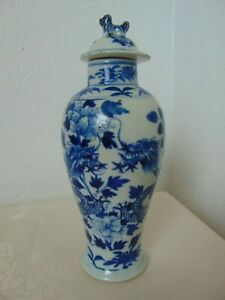 Chinese Porcelain Blue & White Imperial Dragon Vase With Lid Kangxi 19th