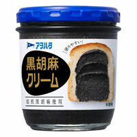 Aohata, Kurogoma Cream,Black Sesame Paste, 140g, Bread Spread, Jam,Japan