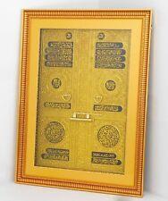 """Islamic Muslim resin & glass frame Bab Al Kaaba """"Kaaba Door"""" Home Decor / Gift"""