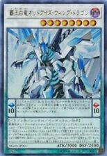 Yu-Gi-Oh! -MG05-JP001 Yugioh Odd-Eyes Wing Dragon Ultra Rare NEW Japanese