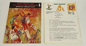 1977 NBA All-Star Game Program Magazine w/ Milwaukee Bucks Fast Breaks Document