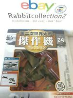 "DIE CAST "" HAWKER HURRICANE "" WW2 AIRCRAFT COLLECTION FIGHTER 1/72 (24)"
