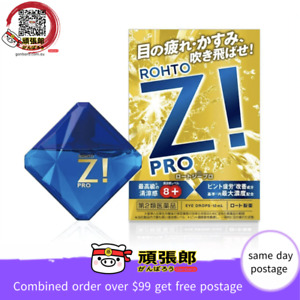 [Ganbaro]JAPAN ROHTO Z! PRO Super Cooling (8+) Eye Drops 12ml