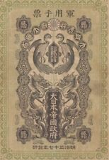 China Port Arthur military banknote 20 sen (1904) Russia Japan War  P-M2  VF