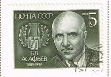 Russia Art Music Famous Composer Astafiev stamp 1984
