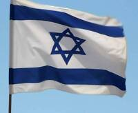 Israeli Flag Medium Size 90cm x 60cm