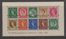 Gb Stamp Mini Sheet - Ms2326 - The Wilding Definitives