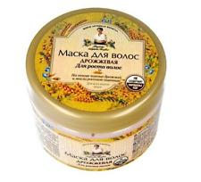GRANDMA AGAFIA YEAST HAIR MASK HAIR GROWTH & NUTRITION 300ml
