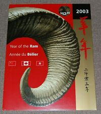 Canada Lunar New Year collection - Year of the Ram 2003 - China Hong Kong