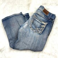 Buckle BKE 26 Womens Light Wash Distressed Culture Crop Denim Jeans