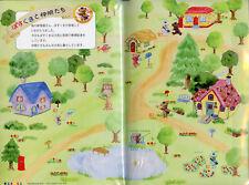 Japan 2017 MNH Post Bear Greetings 7v M/S Pack Teddy Bears Stamps + STATIONARY