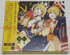 EXIT TUNES PRESENTS Kagaminext feat.KAGAMINE RIN/LEN 10th ANNIVERSARY BEST 2 CD
