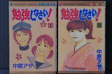 JAPAN Aya Nakahara (Love Com) manga: Benkyou Shinasai! vol.1+2 Complete Set