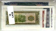 Lot de 15 billets de Banque neufs du Laos tous différents - Banknotes