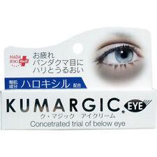 Hadariki Kumargic Dark Bag Circles Below Under Eye Cream 20g