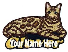 Bengal Cat Custom Iron-on Patch With Name Personalized Free