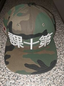 10 Deep Hat Camo Camouflage Snapback Military Style