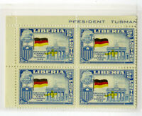 Liberia Stamps Germany Corner Block Swiss Flag Inverted Error