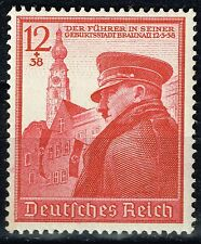 Germany WW2 Hitler's 50th Birthday 1939 MNH B137 $19