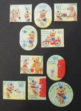 JAPAN USED 2013 TEDDY BEARS 80 yen 10 VALUE VF COMPLETE SET SC# 3594 a - j