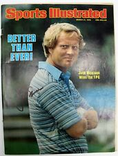 JACK NICKLAUS SIGNED AUTOGRAPH SPORTS ILLUSTRATED MAGAZINE NO LABEL JSA EE11287