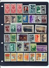 RUSSIA 1950s MNH MH Collection(Apprx 90 Items) (ZA 170)