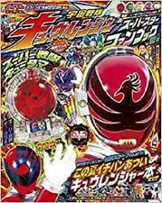NEW Super TV Kun Uchu Sentai Kyuranger Super Star Fan Book Magazine 2017 08