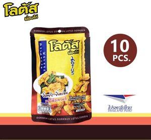 Lot of 10 Thai Snack LOTUS Dorkbua Chicken Barbecue Korean Hot Spicy Food Pantry