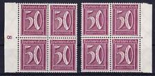 DR Mi Nr. 183 ** 4er Blocks mit Rand Nr. 8, Infla Ziffern 1921, MNH