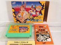 Ganso Saiyuuki Super Monkey Daibouken JAPAN Famicom FC Nintendo NES Complete