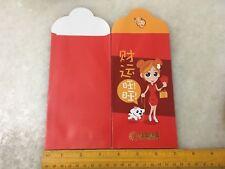 (JC) 2 pcs set RED PACKET (ANG POW) - Hockhua Tonic
