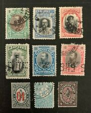 Bulgaria Stamps Used/MNG