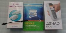 NEW! DiaDens/ DENAS PCM 6 STIMULATOR + Massage electrodes + Paper Book