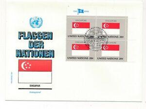 D112760 Flag Series Singapore FDC United Nations New York Bureau