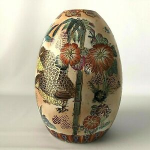 "Egg Shape Satsuma vase 10"" tall Vintage Antique Hand Painted Bird Flower Gold"