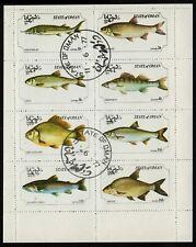 Oman~1977~ Commemorative Stamps~Fish~ M/S~Fine Used~CTO~UK Seller