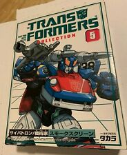 Transformers Smokescreen Collection 5 Japanese Version with Catalog