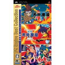 Used PSP Tengai Makyou Collection PC Engine Best Collection Japan Import