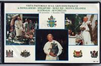 A4944) Vatican 1986 FDC Pope John Paul II - Bangladesh (20+ Envelopes)