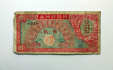Vintage Bank Of Korea Five Won Bank Note, 1950's, Korean War Era {31}