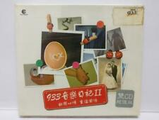 Sealed Jeff Chang 张信哲 Sandy Lam 林忆莲 Mix Song 2004 Rare Singapore 2x CD  (CD077)
