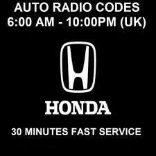 HONDA RADIO STEREO CD UNLOCK CODES - FAST SERVICE