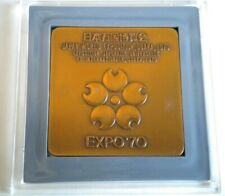 More details for expo 70 japan world exposition participation official copper medal osaka japan