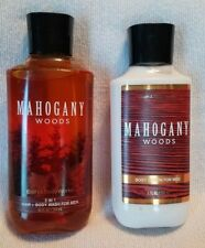 Bath & Body Works Mahogany Woods 2 Pack hair & body wash & body lotion for men
