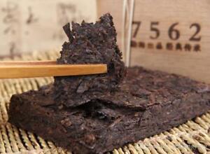 250g Yunnan Cooked Pu'er Tea Menghai 7562 Old Puer Tea Brick Ancient Tree Pu'erh