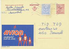 BELGIEN 1970, 2367 N AVION Unterwäsche 2 F Werbe-GA Advertising AARSCHOT