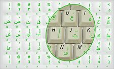 ARABIC KEYBOARD STICKERS TRANSPARENT GREEN letters  NON FADE