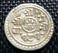 NEPAL AD1896 SE1817 1/4 Mohar Silver Coin,KM#643 AU Dia18mm(+FREE 1 coin) #D2700